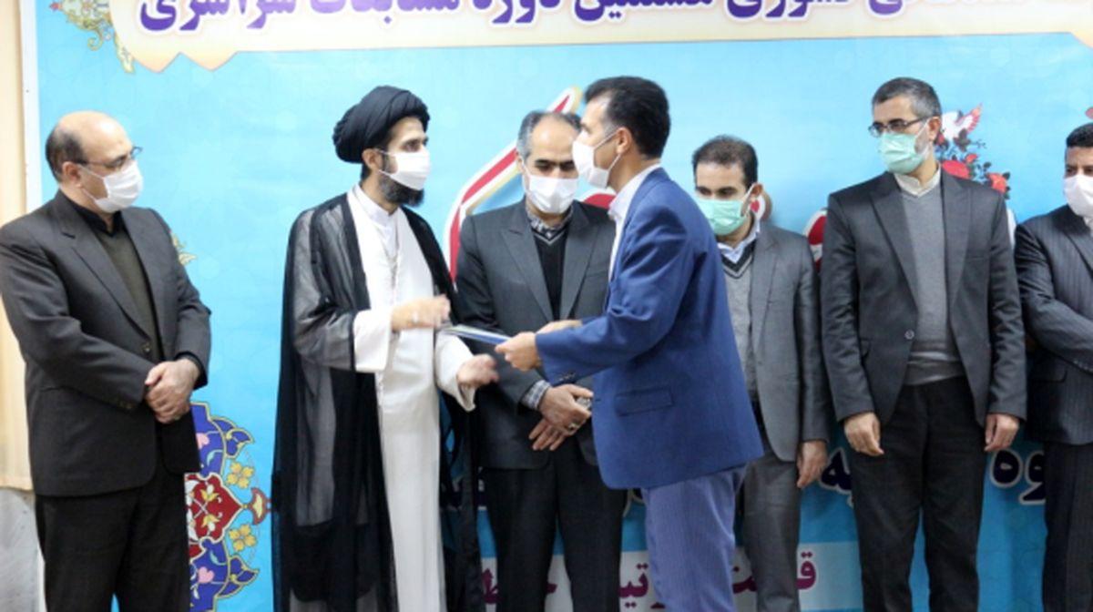 تجلیل از برترین های مسابقات سراسری قرآنی دادگستری استان کردستان