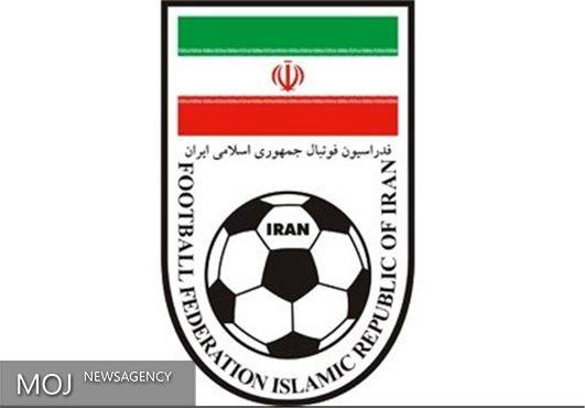 سه انتصاب در کمیته استیناف و اخلاق فدراسیون فوتبال