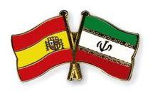 قرارداد صادرات یک میلیون بشکه نفت به اسپانیا امضا شد