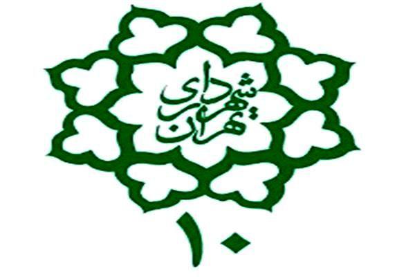 ۸۵ نقطه امن اسکان اضطراری در منطقه ۱۰ تهران/ در زمان زلزله به این نقاط پناه ببرید