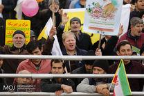 آغاز راهپیمایی باشکوه ٢٢بهمن در پایتخت+جزییات