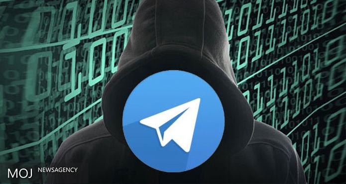 هکر تلگرامی در مازندران شناسایی شد