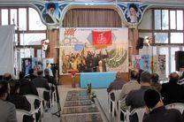 پاسداشت عملیات آزادسازی نبل و الزهرا در رشت