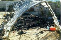 چادرهای اسکان زلزلهزدگان سرپل ذهاب دچار حریق شد