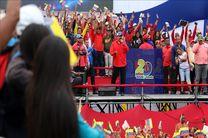 مادورو خواستار برگزاری تظاهرات ضدامپریالیستی در ونزوئلا شد
