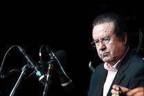 علی رستمیان به چهاردهمین «شب آواز ایرانی» پیوست