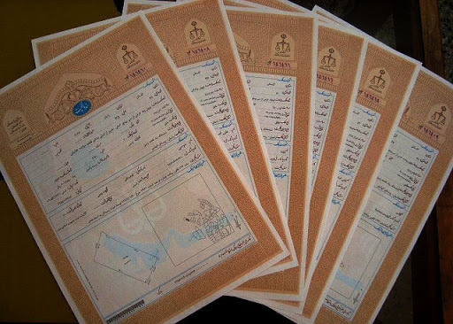 سند دار شدن موقوفه 2 هزار میلیاردی در اصفهان