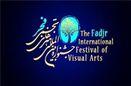 آمار نهایی ثبتنام کنندگان بیست و چهارمین جشنواره ملی هنرهای تجسمی جوانان اعلام شد