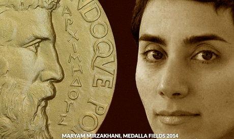 خبر فوت نابغه ریاضی ایرانی تایید شد