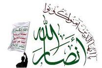 مزدوران منصور هادی یک فرمانده انصارالله را به شهادت رساندند