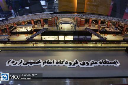 هفتمین نمایشگاه بین المللی حمل و نقل ریلی