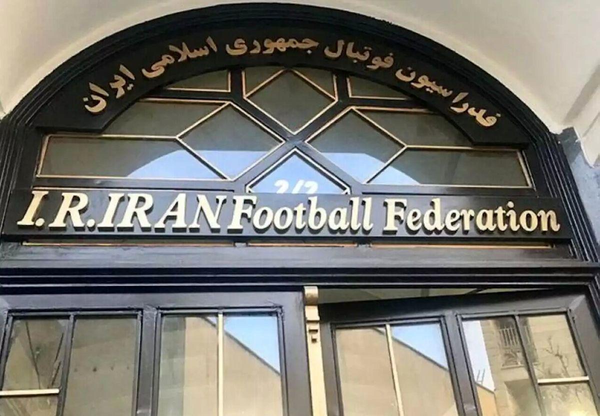 ایران به دنبال میزبانی جام جهانی فوتسال