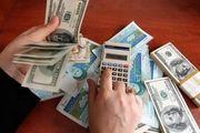 بانک مرکزی تلاش میکند اقتصاد و قیمتها را به سمت تعادل برساند