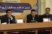 28 پروژه فعال در منطقه 10 شهرداری اصفهان در سال 98