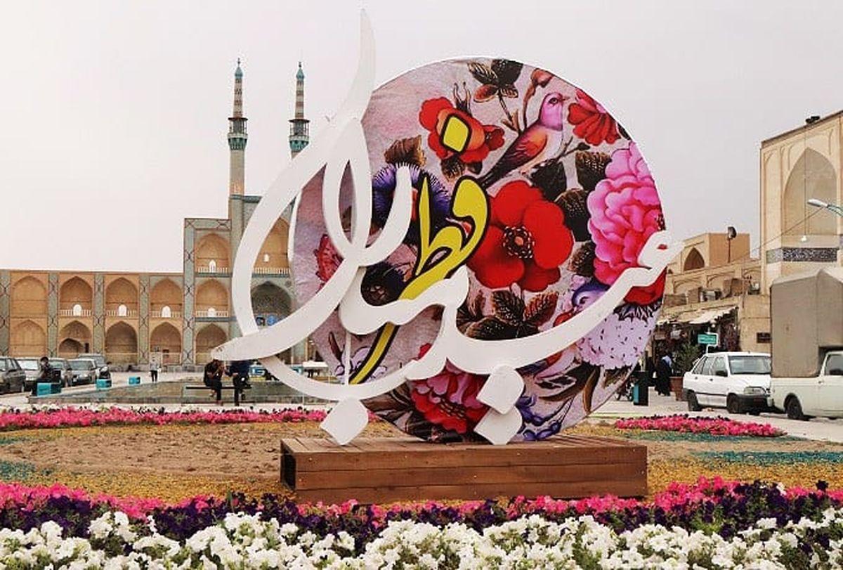 اقدام سازمان سیما، منظر و فضای سبز شهرداری یزد به مناسبت عید سعید فطر