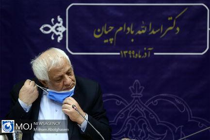 نشست خبری دبیرکل حزب موتلفه اسلامی - ۲۴ آذر ۱۳۹۹
