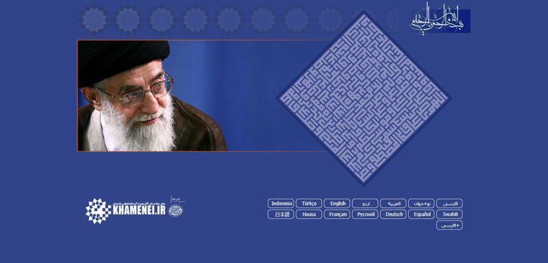 نکات کلیدی محورهای بیانات رهبر انقلاب در حرم امام خمینی از سال ۶۸ تا ۹۶