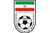 مدیرکل حراست وزارت ورزش، رییس کمیته امنیت فدراسیون فوتبال شد
