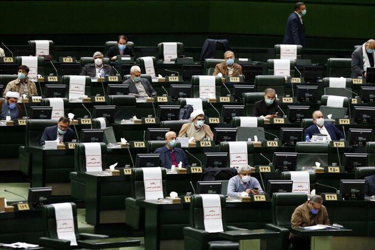 مخالفت مجلس با پیشنهاد حذف نامزدی فرماندهان نظامی در انتخابات