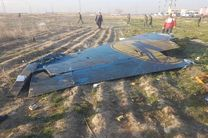علت سقوط هواپیمای اوکراینی اعلام شد