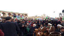 راهپیمایی 22 بهمن یک صدا برای پشتیبانی از نظام