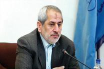 صدور حکم اعدام برای متهمان پرونده یک فرقه نوظهور/رویکرد آندلسسازی در دستور کار دشمن