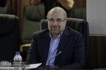 قالیباف بر صندلی ریاست مجلس تکیه زد