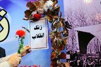 نواخته شدن  زنگ انقلاب در مدارس خوزستان