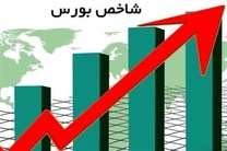 رشد شاخص بورس در جریان معاملات امروز ۱۶ تیر ۹۹/ معاملات امروز شستا ابطال شد