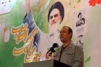 با شعور انقلابی و برای مایوس کردن دشمنان در مراسم 22 بهمن امسال حضور پیدا کنیم