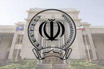 افزایش 23 درصدی پرداخت تسهیلات بانک سپه در استان