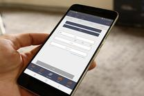 خدمات جدید و متنوع همراه بانک برای مشتریان بانک مسکن
