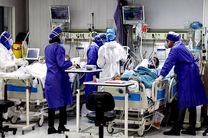 بستری 168 بیمار کرونایی در البرز