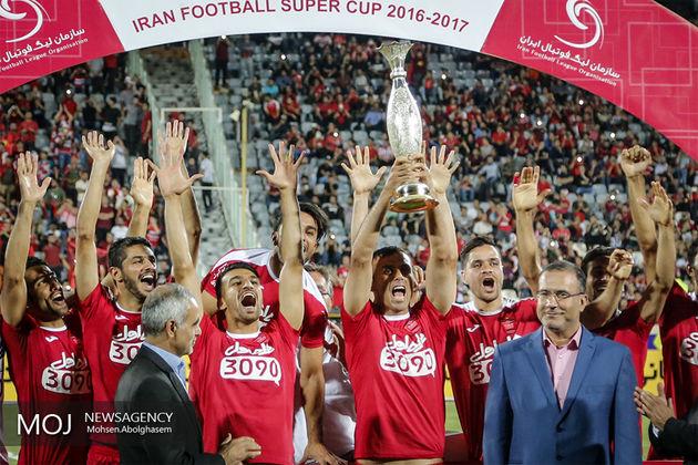 رونمایی از کاپ سوپر جام فوتبال/ زمان اهدای کاپ سوپرجام به پرسپولیس اعلام شد