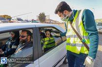 اجرای طرح غربالگری در 63 نقطه در استان اصفهان / جلوگیری از ورود بیش از 672 مسافر مشکوک به کرونا