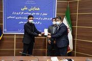 خانه بهداشت کارگری شرکت تولید برق استان یزد برتر شد