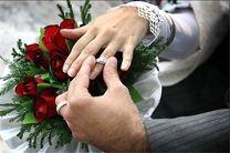 مشاوره پیش از ازدواج در سراسر کشور الزامی می شود
