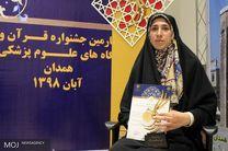هرچه دارم، همه از دولت قرآن دارم