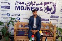 بازدید مدیر منطقه 14 شهرداری اصفهان از دفتر خبرگزاری موج