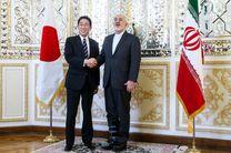 مبادله یادداشتهای دیپلماتیک برای لازمالاجرا شدن بین تهران و توکیو