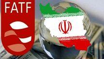تاثیر تصویبFATF در اقتصاد  و تجارت ایران چقدر است؟ / تصمیم نهایی برای تصویبFATF تا پایان اسفند