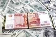 قیمت دلار تک نرخی 20 شهریور اعلام شد