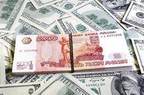 قیمت دلار تک نرخی 3 آذر 97/ نرخ 39 ارز عمده اعلام شد