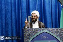 خطیب نماز جمعه تهران 26 مهر 98 مشخص شد