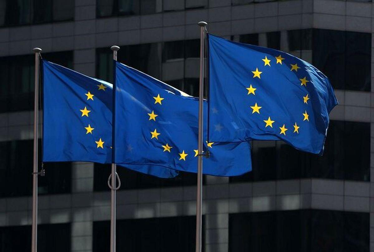 اتحادیه اروپا به برجام متعهد میماند