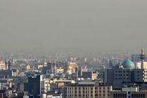 هوای مشهد برای گروههای حساس در شرایط هشدار قرار گرفت
