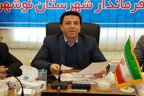 افزایش 80 درصدی اعتبارات پروژه های هفته دولت در نوشهر