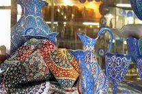 کرمانشاه میزبان دهمین نمایشگاه صنایعدستی کشور