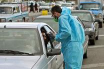 ممنوعیت ورود خودروهای غیربومی به  مشگین شهر