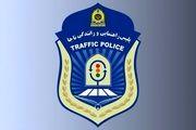 صدور گواهینامه موتور برای مردان بر عهده نیروی انتظامی است